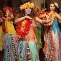 Гавайская вечеринка!