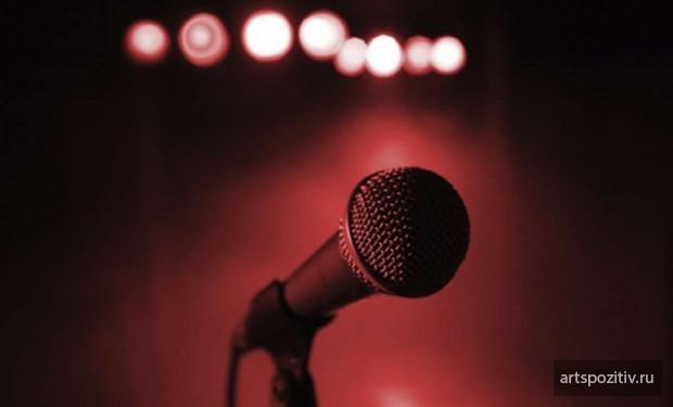 микрофон ведущего